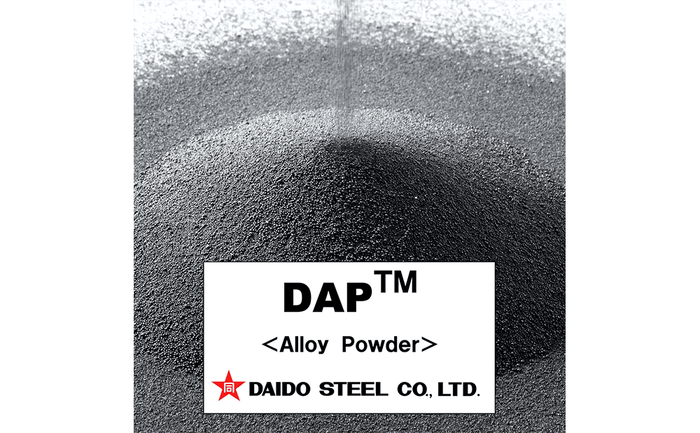 Alloy Powder
