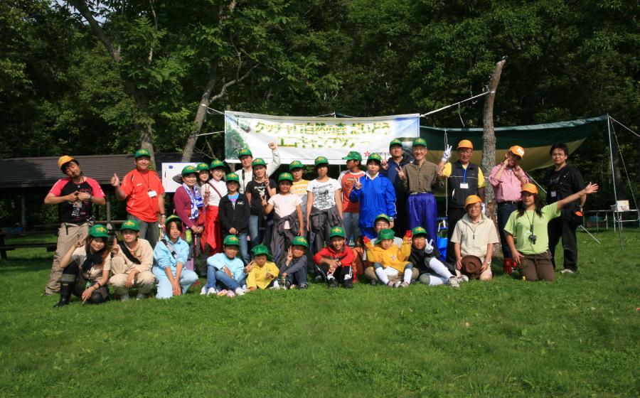 地元NPOクッチャロ湖エコワーカーズが開催する環境イベント