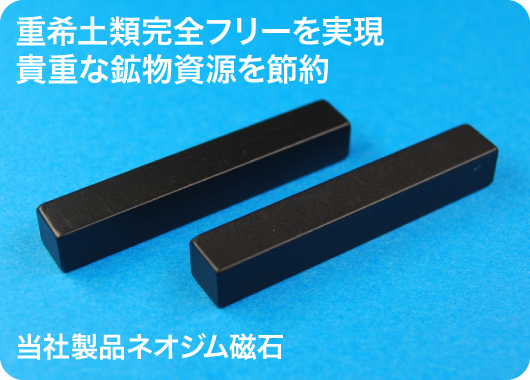 product-image04